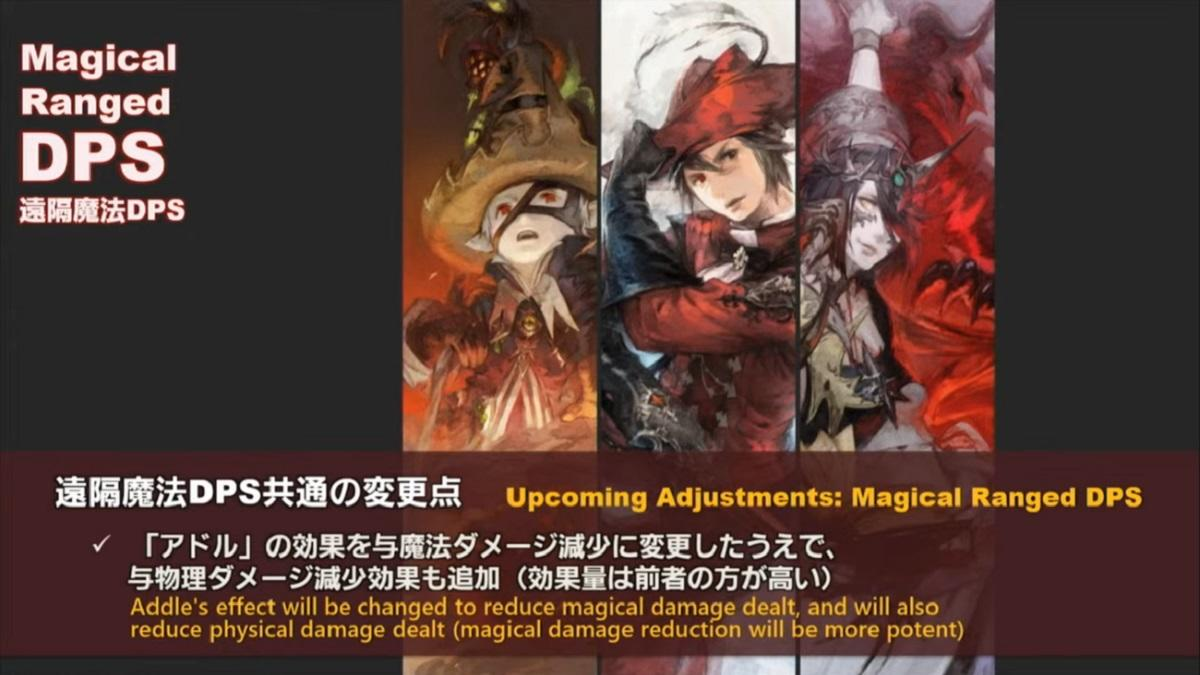 final-fantasy-xiv-magical-ranged-dps.jpg