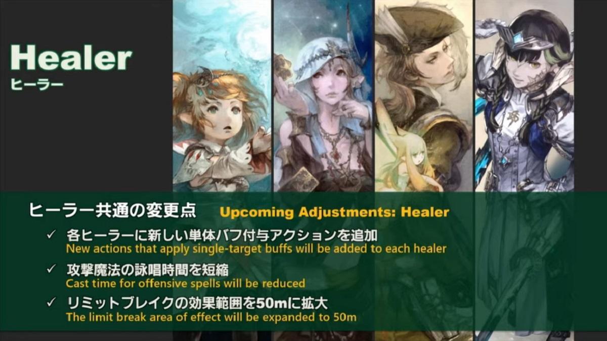 final-fantasy-xiv-healer.jpg