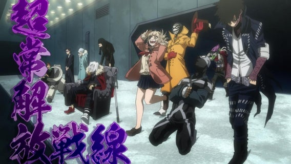 my-hero-academia-league-of-villains-new-name-paranormal-liberation-front-anime-spoilers