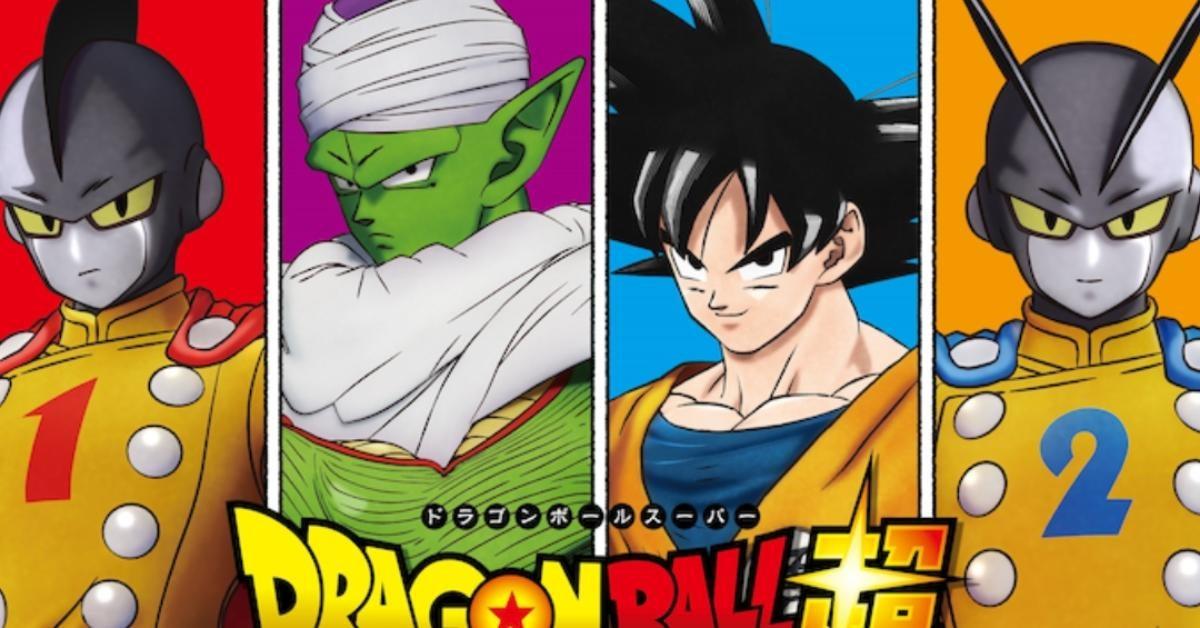dragon-ball-super-super-hero-2022-movie-poster