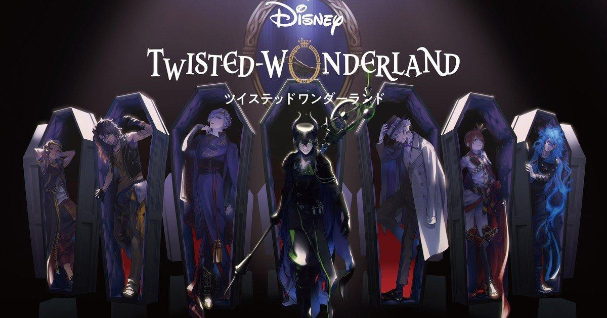 disney-twisted-wonderland