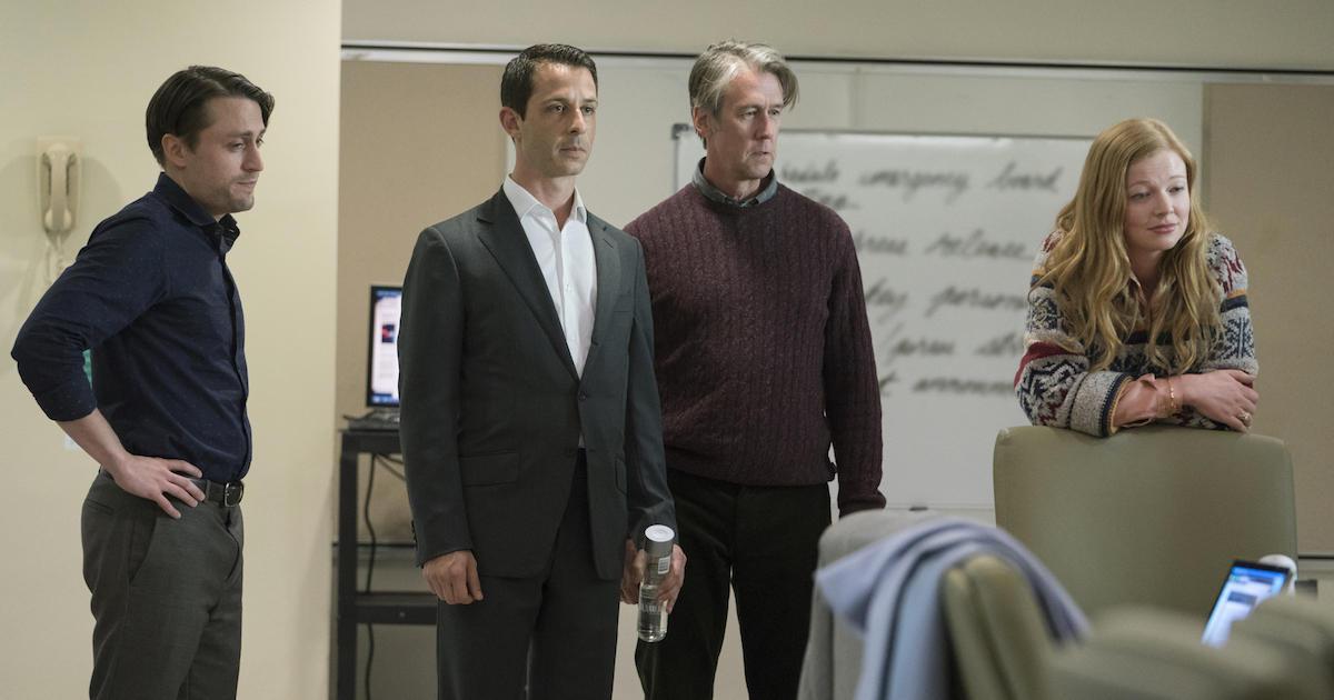 'SNL' Picks 'Succession' Star to Host First November Episode.jpg