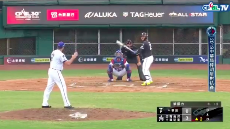WATCH: Pitcher attempts hidden ball trick in CPBL All-Star Game, nearly surrenders home run